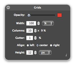 Скриншот интерфейса Grids